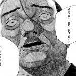 日本に上陸した話題のメディカルSMPって何?